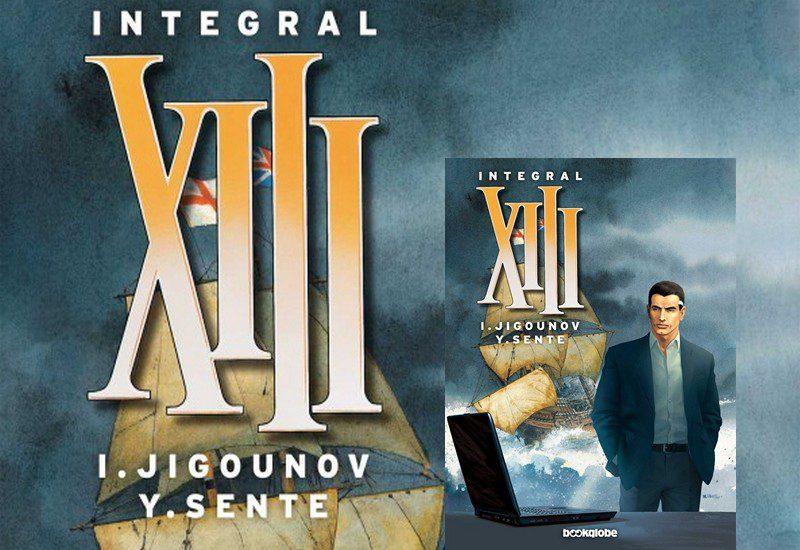 XIII, INTEGRALI 1-7