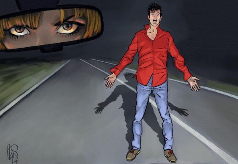 DYLAN DOG MAXI 21: DEVIL'S TRIP / S NAJBOLJIM NAMJERAMA / GRUBI OBRAT